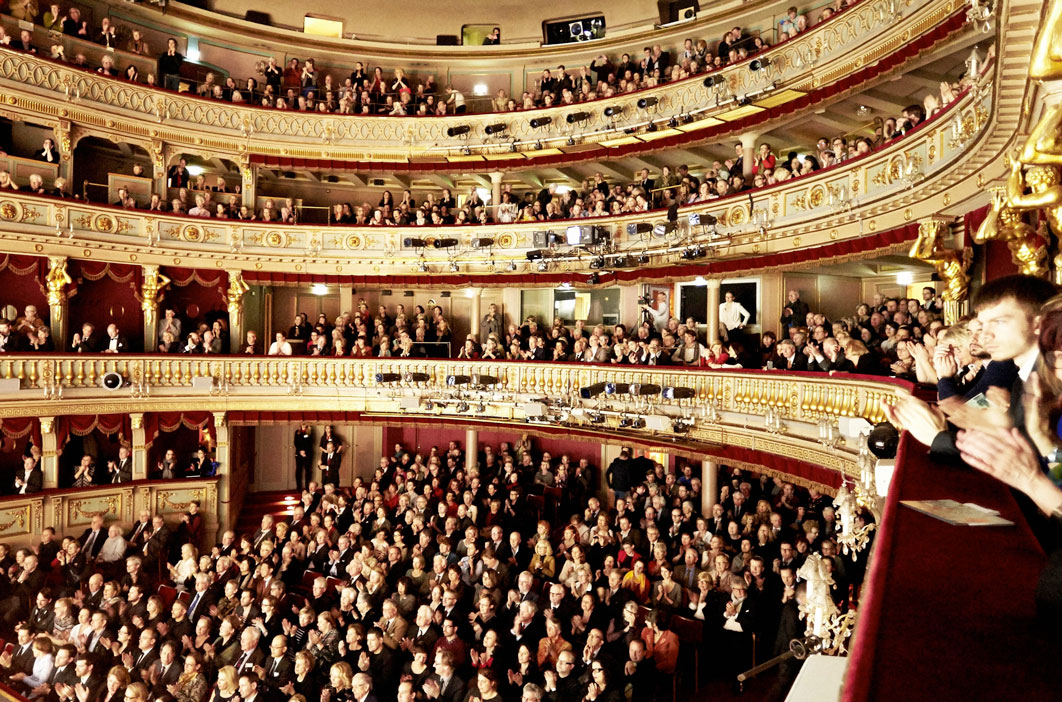 Interior Staatsoper (Opera del Estado)