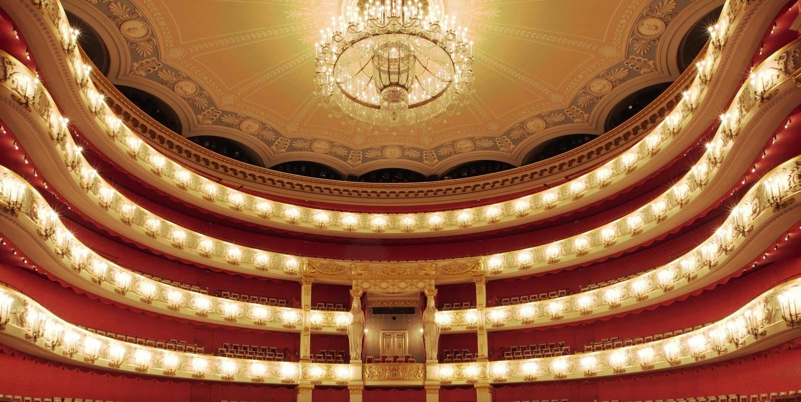Interior Opera del Estado
